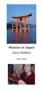 Gary Seddon - Mission in Japan